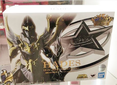 Caja de Hades God Cloth ~15th Anniversary~ Myth Cloth
