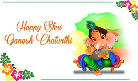2018 Happy Ganesh Chaturthi: Messages SMS Wishes Images & Status for Facebook Whatsapp