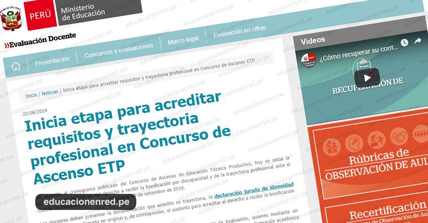 MINEDU: Se inició etapa para acreditar requisitos y trayectoria profesional en Concurso de Ascenso ETP - www.minedu.gob.pe