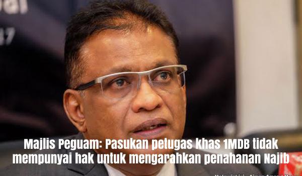 Pasukan petugas khas 1MDB tidak mempunyai hak untuk mengarahkan penahanan Najib