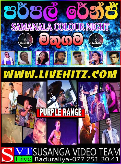 PURPLE RANGE LIVE IN MATHUGAMA 2016-09-11