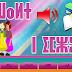 أول قاموس إلكتروني أمازيغي ناطق للاطفال أون لاين