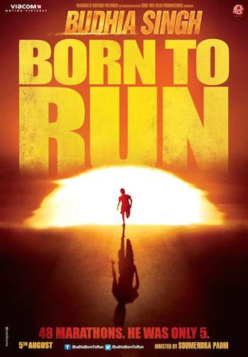 Budhia Singh - Born To Run 2016 Official Trailer
