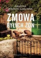 http://www.proszynski.pl/Zmowa_bylych_zon-p-35140-1-30-.html