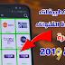 مشاهدة القنوات العربية بدون اشتراك على هاتفك حلم اصبح حقيقة بعد إستعمالك لهذه التطبيقات