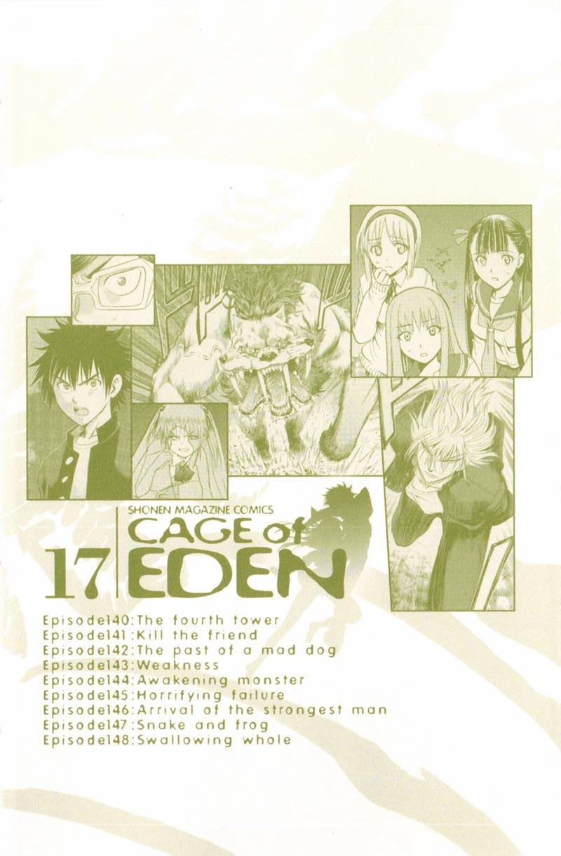 000b Cage of Eden   145
