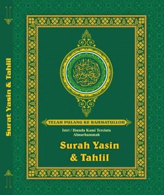 Cover Buku Yasin Dan Tahlil Hijau Emas Cdr Corel Free