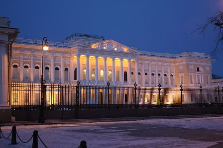Russian Museum, Saint Petersburg