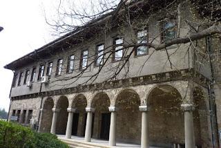Museo Arqueológico de Veliko Tarnovo.