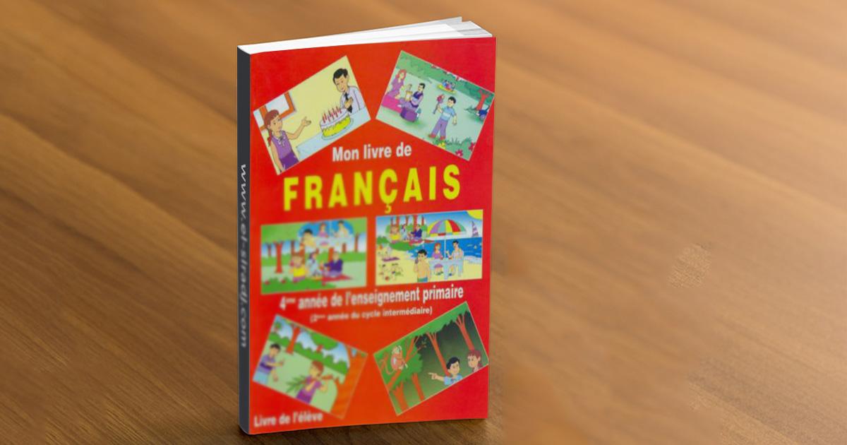 تحميل أحدث جذاذات Mon Livre De Francais للمستوى الرابع ابتدائي