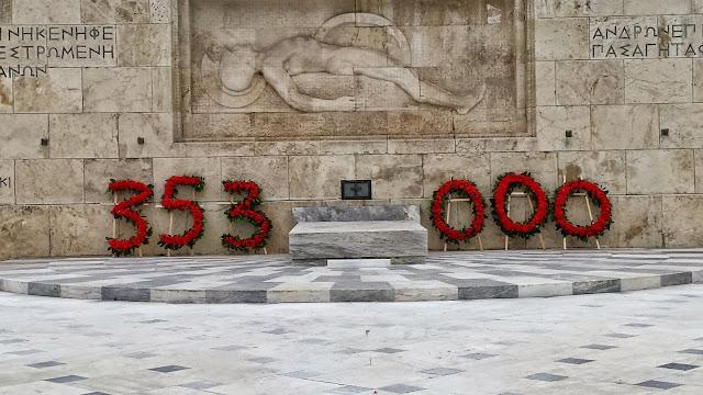 19η Μαΐου: Το έγκλημα της Γενοκτονίας, δεν διαγράφεται, δεν παραγράφεται