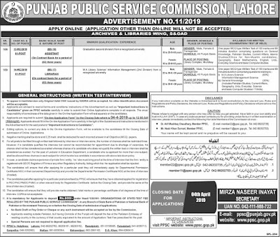 PPSC Jobs 2019 for Assistant & Librarian | Advertisement 11/2019, Latest Vacancies