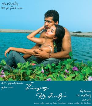 Sillunu Oru Kadhal (2006) ταινιες online seires xrysoi greek subs