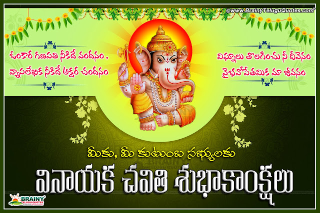 Ganesh Chaturthi Messages and Sms in Hindi,Ganesh Chaturthi Messages for Friends,Ganesh Chaturthi Messages in Marathi,Ganesh Chaturthi Photos,Ganesh Chaturthi Photos in Telugu,Ganesh Chaturthi Pics,Ganesh Chaturthi Pics for Whatsapp Profile,Ganesh Chaturthi Pictures,Ganesh Chaturthi Pictures and Pics,Ganesh Chaturthi Pictures in Tamil,Ganesh Chaturthi Quotes for Whatsapp,Ganesh Chaturthi Quotes in Hindi,Ganesh Chaturthi Quotes in Marathi,Ganesh Chaturthi Quotes Wallpapers Hindi,Ganesh chaturthi shayari,Ganesh chaturthi shayari in hindi,Ganesh chaturthi shayari in Marathi,Ganesh chaturthi shayari in tamil,Ganesh chaturthi shayari in telugu,Ganesh Chaturthi Sms,Ganesh Chaturthi Sms & Cards,Ganesh Chaturthi Sms for Friends,Ganesh Chaturthi Sms in Hindi,Ganesh Chaturthi Sms in Tamil,Ganesh Chaturthi Tamil Messages,Ganesh Chaturthi Telugu Wishes,Ganesh Chaturthi Wallpapers,Ganesh Chaturthi Wallpapers for Desktop Smartphone,Ganesh Chaturthi Wallpapers for Smart phone,Ganesh Chaturthi Wallpapers in Hindi,Ganesh Chaturthi Wiki History,Ganesh Chaturthi Wishes in English 2016,Ganesh Chaturthi Wishes in Hindi,Ganesh Chaturthi Wishes in Hindi for friends,Ganesh Chaturthi Wishes Marathi,Happy Ganesh Chaturthi,Happy Ganesh Chaturthi 2016,Happy Ganesh Chaturthi Images,Happy Ganesh Chaturthi Messages,Happy Ganesh Chaturthi Pictures,Happy Ganesh Chaturthi Wishes,Happy Ganesh Chaturthi Wishes in Tamil,HD Ganesh Chaturthi Images Sms in Hindi Wallpapers for Desktop Laptop Mobile of Ganesh Chaturthi Free Download