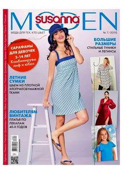 Читать онлайн журнал<br>Susanna Moden (№7 июль 2016)<br>или скачать журнал бесплатно