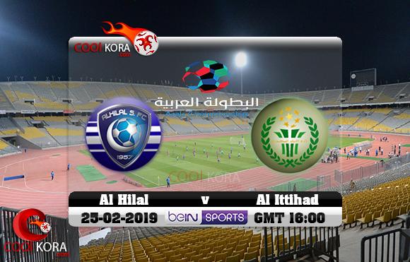 مشاهدة مباراة الاتحاد السكندري والهلال اليوم 25-2-2019 في البطولة العربية للأندية