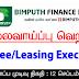 Vacancy In Bimputh Finance PLC