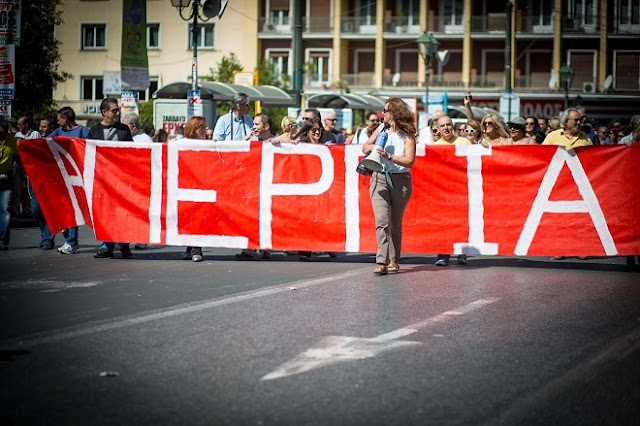 Νέα πανελλαδική απεργία στις 3 Δεκεμβρίου εξήγγειλε ΓΣΕΕ και ΠΑΜΕ