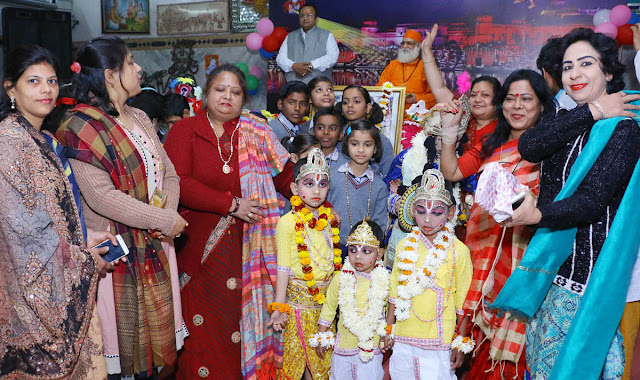 Organizing Ram Katha to help school children by Human Services Committee