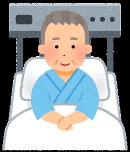 いろいろな表情の入院中の人のイラスト(おじいさん・笑顔)