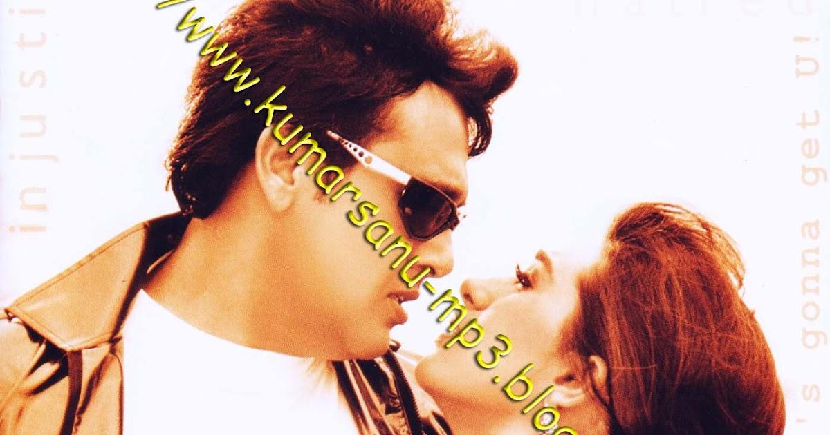 bangla movie shikari