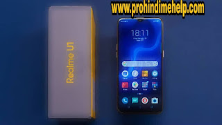 Realme U1 specifications in Hindi