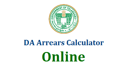 TS DA Arrears Calculator Online - Know your DA to Paid in Cash ts-da-arrears-calculator-online-know-your-dearness-allowances-arrers-to-be-paid-by-cash