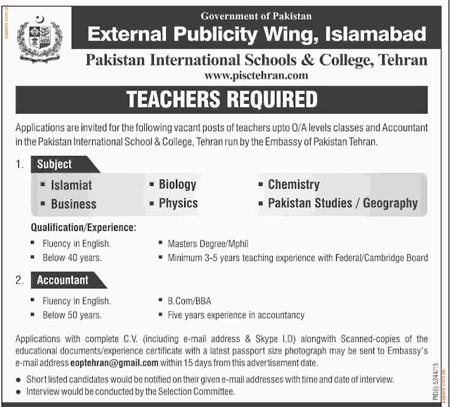 Teachers & Accountant Jobs in Pakistan International School & College Tehran