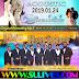 POLGAHAWELA LIVE HORIZON NEW WEDDING LINEUP 2019-01-24