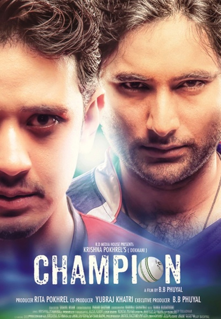 nepali movie champion