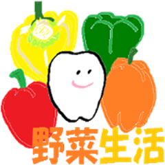 Mr.white and friends -Vegetable life-
