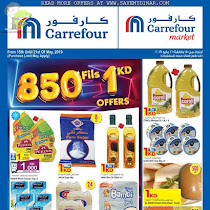 Carrefour Kuwait - Offers | SaveMyDinar - Offers, Deals & Promotions