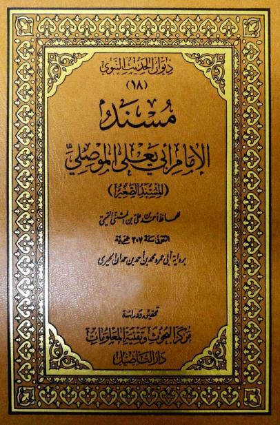تنزيل دعاء سعد الصغير