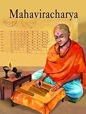 Ancient Indian Mathematicians