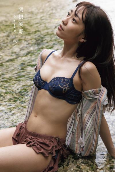 Yuna Sekine 関根優那, Ex-Taishu 2020 No.06 (EX大衆 2020年6月号)