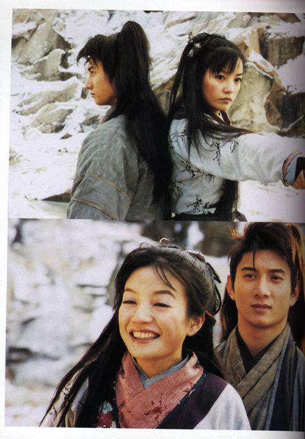 Xem Phim Hiệp Nữ Phá Thiên Quan 2000