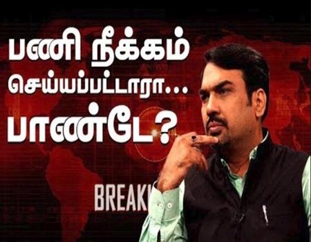 Rangaraj Pandey suspended | Tamil News | RangarajPandey
