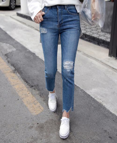 Damaged Straight-Leg Denim Jeans