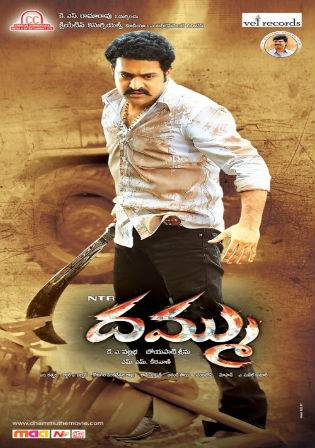 Dhammu HDRip 1Gb Telugu Movie x264 Watch Online Full Movie Download bolly4u