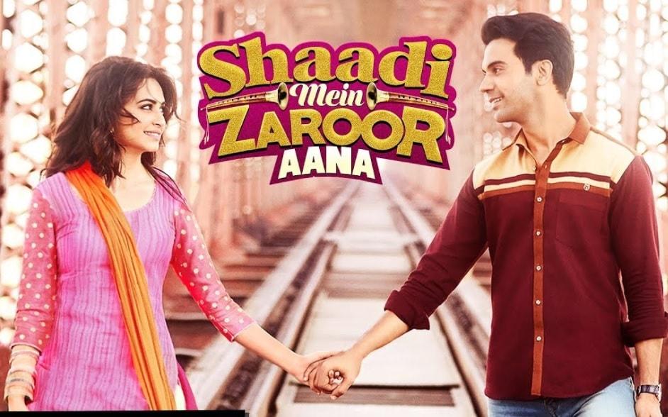 2017 - Hindi Movie Shaadi Mein Zaroor Aana Free Download
