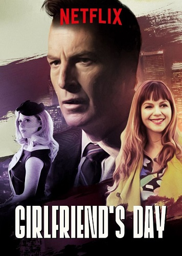 Girlfriend's Day (2017) English HDRip XviD AC3 1.3GB