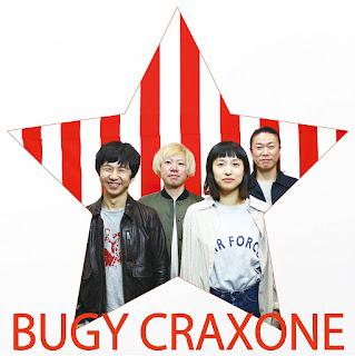 BUGY CRAXONE - いいじゃん - 歌詞