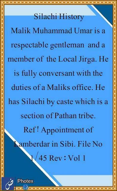 silachi history