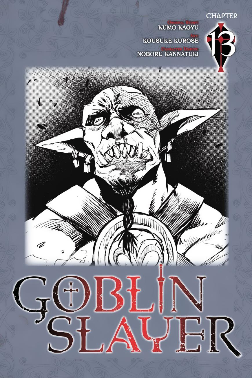 Goblin Slayer Chapter 13-1