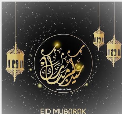 Eid Mubarak Images in urdu