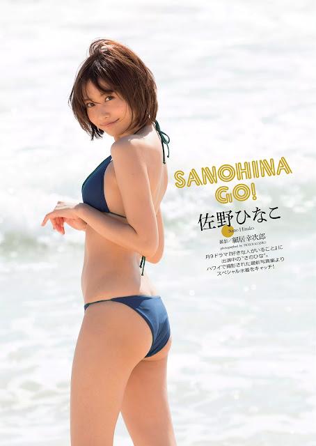 Sano Hinako 佐野ひなこ SanoHina Go Photos