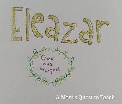 Eleazar #biblejournaling