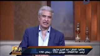 برنامج العاشره مساء حلقة الثلاثاء 7-6-2017 وائل الابراشى