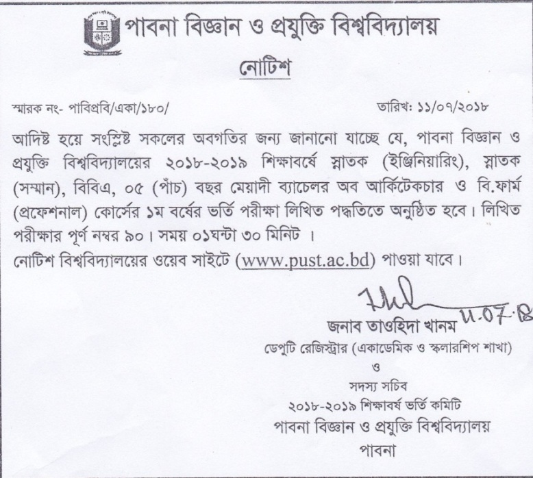 PUST Admission Test Circular 2018-2019