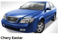 Chery Easter baru terpakai harga kereta